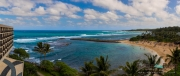 View from Turtle Bay Resort